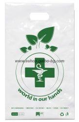 Биоразградими торбички за аптеки 17*8*35 см, 200 бр