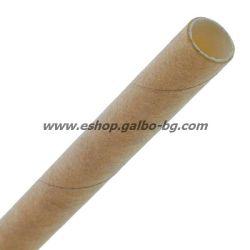 Хартиени крафт джъмбо сламки  21 см / 8 мм - 250 бр.