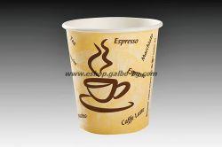 Картонена чаша Cappuccino 8 oz (200 мл) 50 бр.
