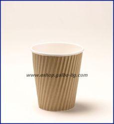 Картонена чаша 12 oz (300 мл) RIPPLE крафт, тристенна, 500 бр
