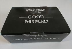 """Картонена кутия за храна """"Best Meal"""" 2400 мл  25 бр"""