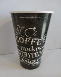 Картонена чаша 16 oz (400 мл) Vintage Coffee  1280 бр