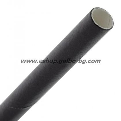 Хартиени черни джъмбо сламки  21 см / 8 мм - 250 бр.