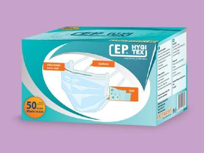 Еднократни предпазни маски за лице - Трислойни, 50 бр в кутия