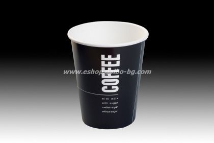 Картонена чаша 8 oz (200 мл) BLACK COFFEE  50 / 1000 бр