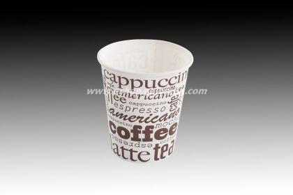 Картонена чаша КАФЕ 7 oz (150 мл) 2000 бр.