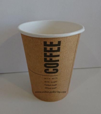 Картонена чаша 8 oz (200 мл) KRAFT COFFEE  70 бр