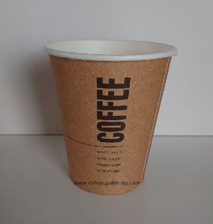 Картонена чаша 14 oz (300 мл) KRAFT COFFEE  1000 бр
