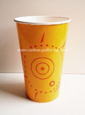 Картонена чаша 16 oz за студени напитки ОРАНЖ (400 мл) 50 бр
