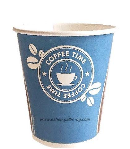 Картонена чаша 7 oz (150 мл) COFFEE TIME 100 / 1000 бр