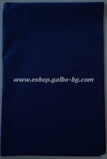 Тишу хартия 50х76 см, синя, 20 листа