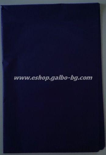 Тишу хартия 50х76 см, виолетова, 20 листа