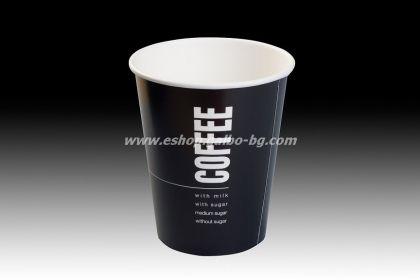 Картонена чаша 14 oz (300 мл) BLACK COFFEE  50 / 1000 бр