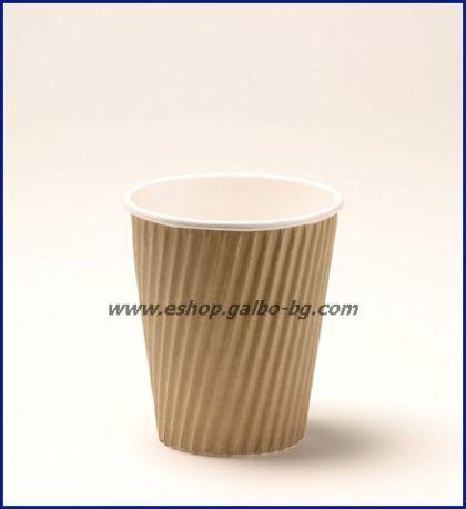 Картонена чаша 12 oz (300 мл) RIPPLE крафт, тристенна, 25/500 бр