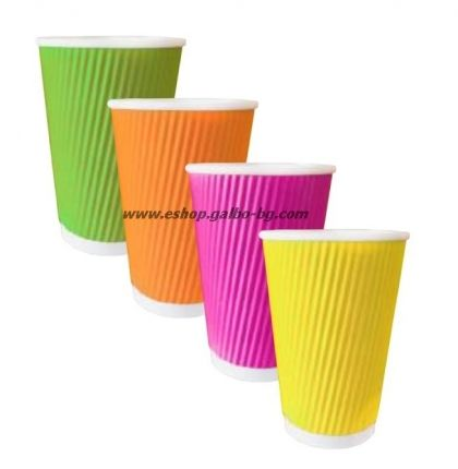 Картонена чаша 16 oz (400 мл) RAINBOW RIPPLE, тристенна, 25/500 бр