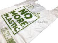 Био торбички от PLA, 3 кг, 100 бр