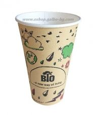 Картонена биоразградима чаша 16 oz (400 мл) BIO FUN  50/1000 бр